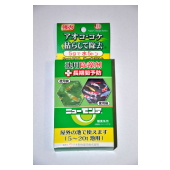 アオコ除去剤 ニューモンテ(5~20t池用)