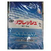 リフレッシュ粉末L 5kg
