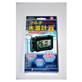 マルチ水温計H