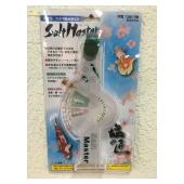ソルトマスター (salt master)