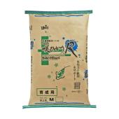 咲ひかりR 育成用 15kg 大袋